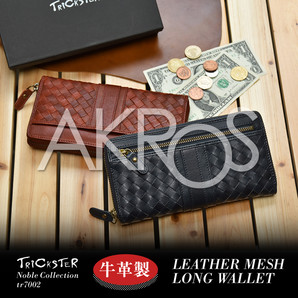 TRICKSTER(トリックスター) Noble Collection tr7002 メッシュレザーロングウォレット