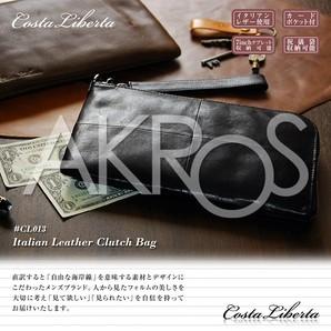 Costa Liberta(コスタリベルタ) CL013 イタリアンレザークラッチバッグ