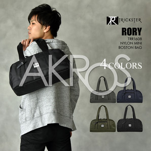TRICKSTER(トリックスター) Brave Collection RORY(ローリー)