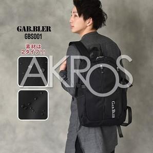 Gab・Bler(ギャブラー) GBS001 ラウンドリュックサック