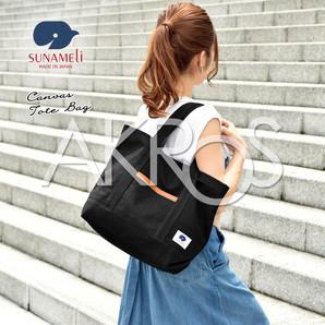 SUNAMELi(スナメリ) sm020 キャンバス トートバッグ