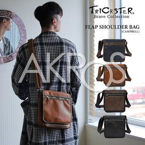 TRICKSTER(トリックスター) Brave Collection CAMPBELL(キャンベル)