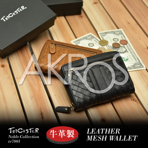 TRICKSTER(トリックスター) Noble Collection tr7001 メッシュレザーウォレット