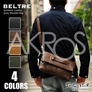 TRICKSTER(トリックスター) Brave Collection BELTRE(ベルトレ)