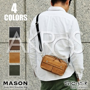 TRICKSTER(トリックスター) Brave Collection MASON(メイソン)
