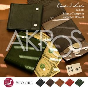 Costa Liberta(コスタリベルタ) CL015 栃木レザーコンパクト財布