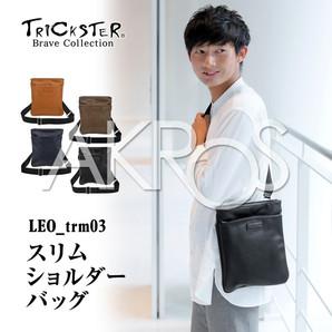TRICKSTER(トリックスター) Brave Collection LEO(レオ)
