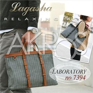 LAGASHA(ラガシャ) LABORATORY(ラボラトリー) 7394