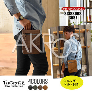 TRICKSTER(トリックスター) Brave Collection COUPLES  (カプルス)