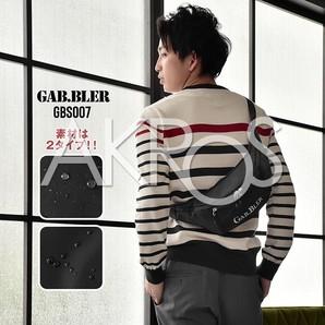 Gab・Bler(ギャブラー) GBS007 ボディ/ウエストバッグ