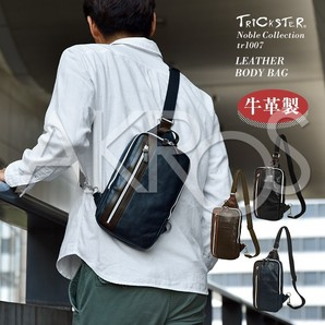 TRICKSTER(トリックスター) Noble Collection tr1007 レザーボディバッグ