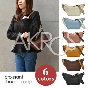 Casual Selection croissant shoulderbag
