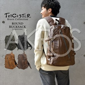 TRICKSTER(トリックスター) Brave Collection GRIFFITHS(グリフィス)