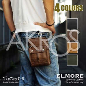 TRICKSTER(トリックスター) Brave Collection ELMORE(エルモア)