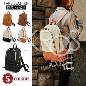 Casual Selection FAKE LEATHER RUCKSACK