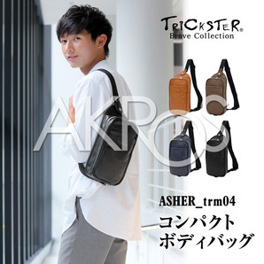 TRICKSTER(トリックスター) Brave Collection ASHER(アシェル)