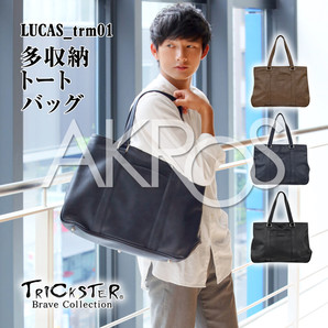 TRICKSTER(トリックスター) Brave Collection LUCAS(ルーカス)