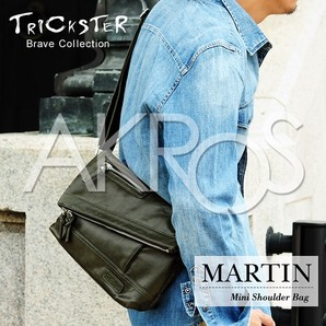 TRICKSTER(トリックスター) Brave Collection MARTIN(マーティン)