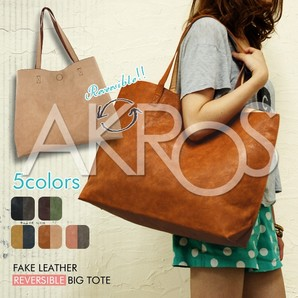 Casual Selection FAKE LEATHER REVERSIBLE BIG TOTE