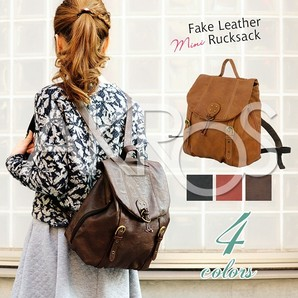 Casual Selection fake leather mini rucksack