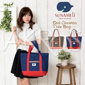SUNAMELi(スナメリ) sm720 ドット キャンバス トートバッグ