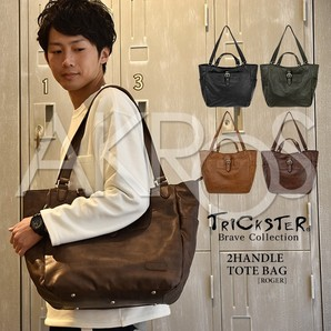 TRICKSTER(トリックスター) Brave Collection ROGER(ロジャー)