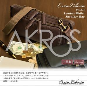 Costa Liberta(コスタリベルタ) CL014 お財布ショルダーバッグ
