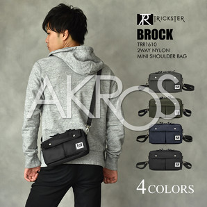 TRICKSTER(トリックスター) Brave Collection BROCK(ブロック)
