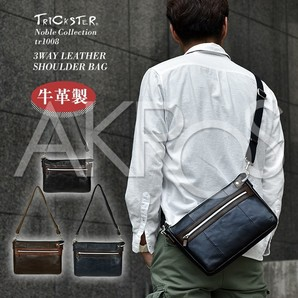 TRICKSTER(トリックスター) Noble Collection tr1008 3WAYレザーショルダーバッグ